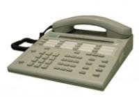 Digifon Solo Siemens-Nixdorf 8818
