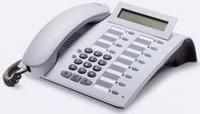 optiPoint 500 Basic Siemens HiPath Telefon Artic Ref